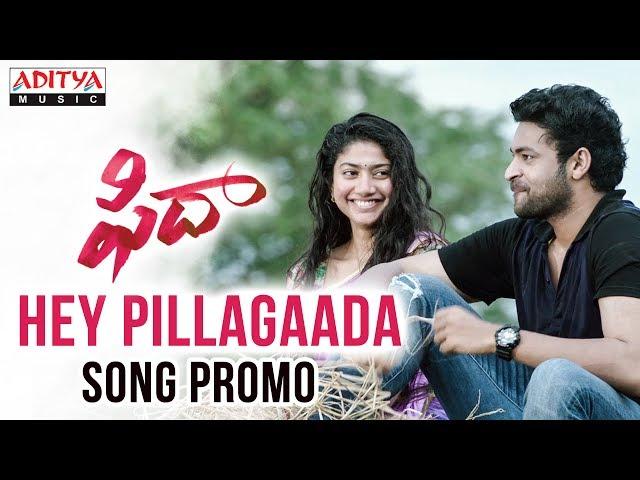 Hey Pillagaada Video Song Promo | Fidaa Movie Songs | Varun Tej, Sai Pallavi