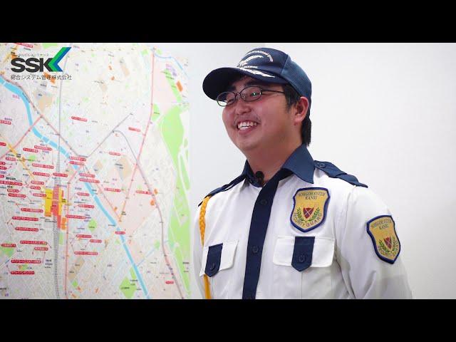 SSK 総合システム管理株式会社 高校新卒採用動画