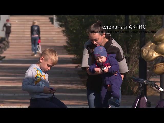 В Ангарск пришло бабье лето