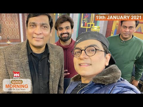 Good Morning With Dr Ejaz Waris 19 January 2021 | Kohenoor News Pakistan