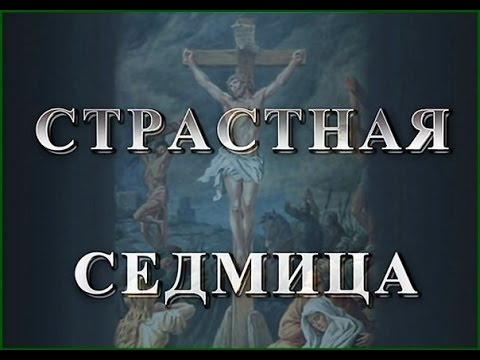 Молитвы утренние по-русски
