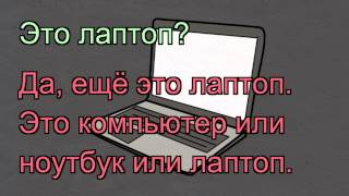 START LEARNING RUSSIAN WORDS, Lesson: School 2 | RUSSIAN 0: Beginners