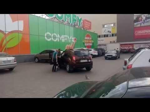 Днепродзержинск (Камянское) драка с водителем