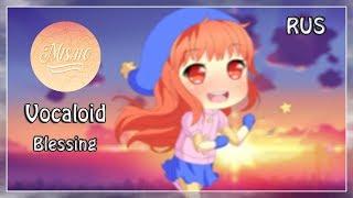 ~Blessing~ HBD Tooniegirl -rus chorus-