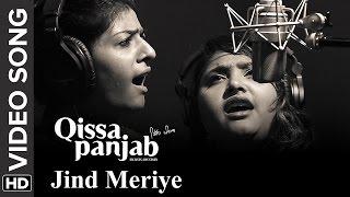 Jinde Meriye Qissa Panjab  Nooran Sisters