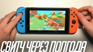 Две любимые покупки, покажу одну. Брать Nintendo Switch спустя полгода?