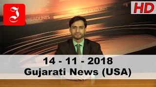 News Gujarati USA 14th Nov 2018