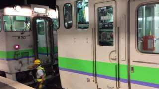 長万部発札幌行き2953Dの小樽駅での連結作業