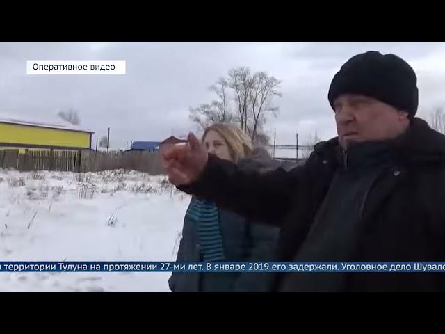 В Иркутске начались слушания по делу «Тулунского маньяка»