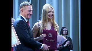 Курской молодежи вручили премии Губернатора