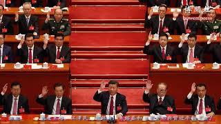 江泽民、胡锦涛、朱镕基和温家宝都与习近平翻了脸?