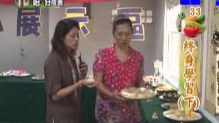 陳冠伶,蛋糕,餅乾