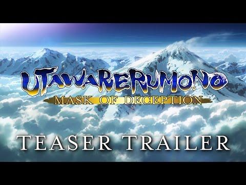 Adventure Awaits in Utawarerumono: Mask of Deception! thumbnail