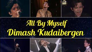 All By Myself - Dimash Kudaibergen (Music Video) / Димаш Кудайберген (Клип)