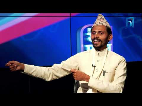 जीवन र जगतका कुरा | द्रस्टा 'म' अनि कर्ता 'म' को कुरा | आध्यात्मिक चिन्तक चैतन्य कृष्ण | यक्ष प्रश्न