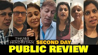Thugs Of Hindostan SECOND DAY Public Review | Amitabh Bachchan, Aamir Khan | Honest Public Review