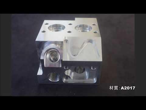 S500X2 + T200 高速多面割り出し加工 デモ動画