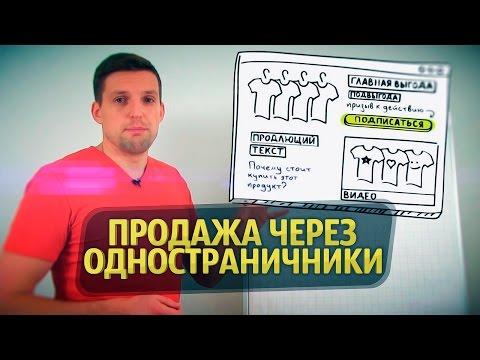 Вся правда о бинарных опционах видео