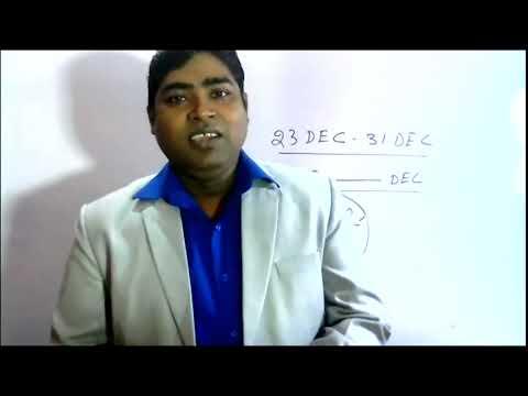 23  dec the hindu