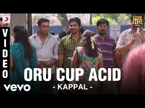 Kappal - Oru Cup Acid Video | Vaibhav, Sonam Bajwa