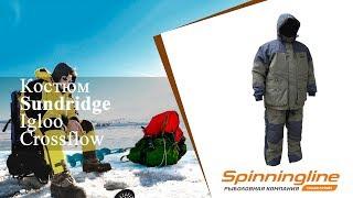 Костюм зимний для рыбалки sundridge