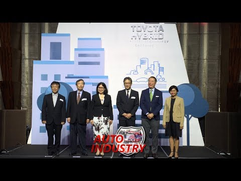 Auto Industry News: Toyota Hybrid Technology Conference