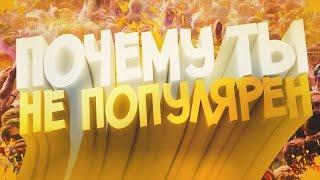 5 ПРИЧИН, ПОЧЕМУ НА ТВОЙ КАНАЛ НЕ ПОДПИСЫВАЮТСЯ! | Советы