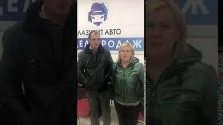 Видео-превью