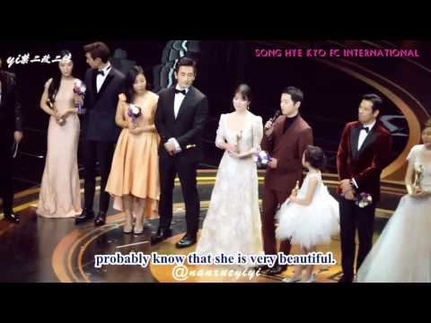 [Engsub] Funny moments on stage Best couple KBS 161231 (Song Song couple focus)