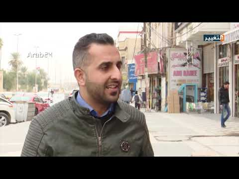 شاهد بالفيديو.. استمرار أزمة كابينة عادل عبد المهدي  الوزارية دون حلول قريبة تلوح في الأفق