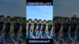 本物はどれ? 面白い VFX動画! Which is real one? Funny vfx video | Viral magic video #SHORTS