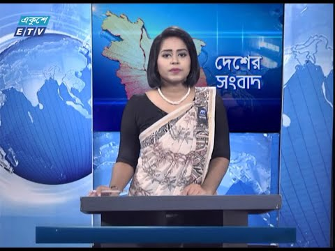 02 PM News || দুপুর ০২টার সংবাদ || 09 August 2020 || ETV News