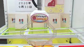 ネットクレーンゲームトレバ「揖保乃糸素麺・上級品GS15」がとれました!