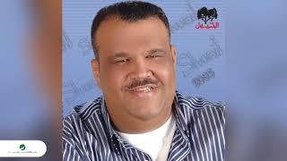 تحميل و استماع Nabeel Shuail … Allah Yesamhak | نبيل شعيل … الله يسامحك MP3