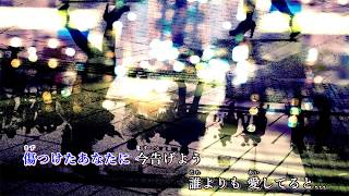 【カラオケ】HOWEVER/GLAY【上級者向け】