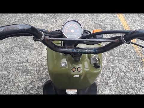ズーマー/ホンダ 50cc 和歌山県 鉄馬ファクトリー