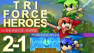 Soluce Tri Force Heroes : Niveau 2-1