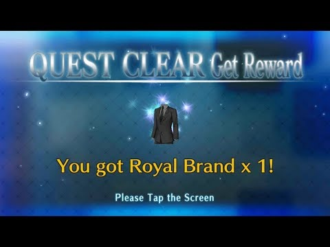 Fate/Grand Order (English) Mystic Code Quest: Royal Brand