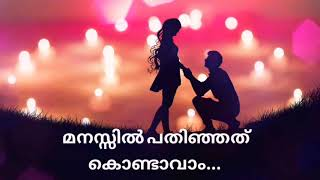 Malayalam Love Status Free Video Search Site Findclip