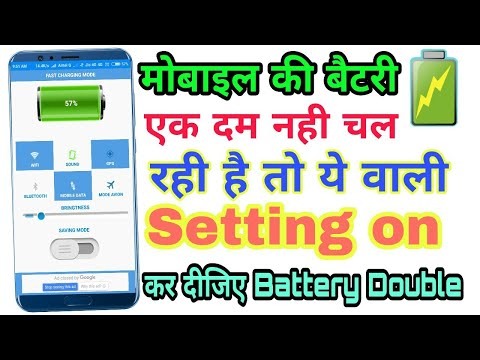 mp4 Doctor Battery, download Doctor Battery video klip Doctor Battery