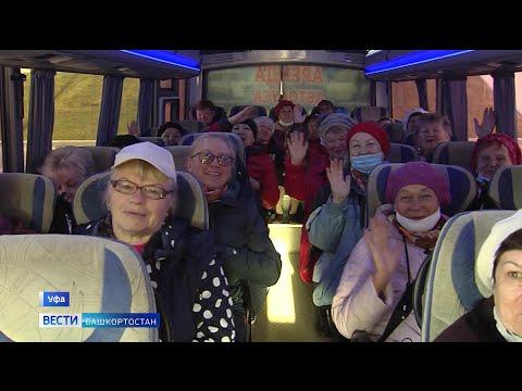 Сюжет ГТРК «Башкортостан» о бесплатных турах по Башкирии для пенсионеров