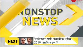Watch Daily News and Analysis with Sudhir Chaudhary, June 22, 2018