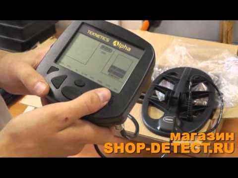 Краткий обзор металлоискателя начального уровня Teknetics Alpha 2000