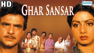 Ghar Sansar {HD}  Jeetendra  Sridevi  Kader Khan  Superhit Hindi Movie With Eng Subtitles