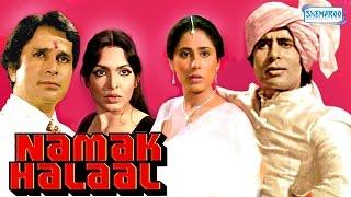 Namak Halaal - Amitabh Bachchan - Shashi Kapoor - Parveen Babi - Hindi Comedy Movie
