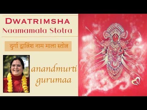 Durga Mantra   Durga Ashtottara Shatanamavali Stotram   Chanting of
