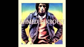 Ahmed Fakroun Njoom Al Leyel أحمد فكرون.. نجوم الليل تحميل MP3