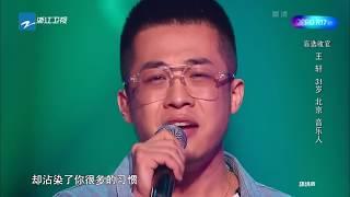 大壯   差一步《中國好聲音》完整版