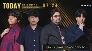 [ENG] 2019 GSL S3 Code S RO16 Group A