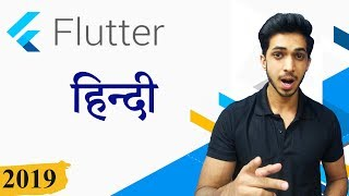 Flutter Explained in Hindi 😎 Should You Learn Flutter in 2019?? Pros and Cons of Flutter